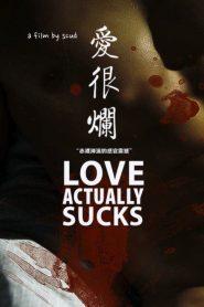 18+ Love Actually Sucks (2011) รักแม่งห่วย..อึ๊บแหลก