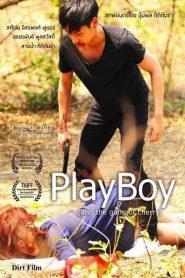 PlayBoy (and the Gang of Cherry) (2017) เพลย์บอย แอนด์เดอะแก๊งออฟเชอร์รี่