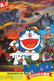 Doraemon The Movie (1982) โดราเอมอน ตอน ตะลุยแดนมหัศจรรย์