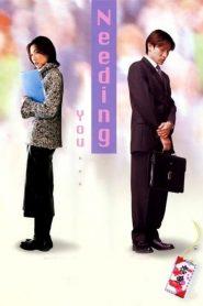 Needing You (2000) ใช่เลย รักเธอเต็มเอ๋อ