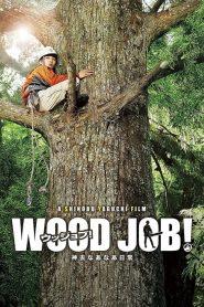 Wood Job! (2014) แดดส่องฟ้าเป็นสัญญาณวันใหม่