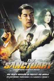 The Sanctuary (2009) สามพันโบก