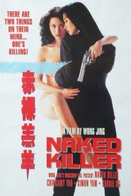Naked Killer (1992) เพชฌฆาตกระสุนเปลือย