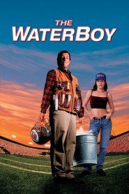 The Waterboy (1998) เดอะ วอเตอร์ บอย ผมไม่ใช่คนรับใช้