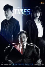 Times (2021) EP.1-12 จบ (ซับไทย)