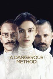A Dangerous Method (2011) หิวรัก…ซ่อนลึกลึก