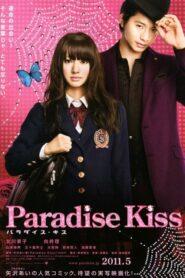 Paradise Kiss (2011) พาราไดซ์ คิส เส้นทางรัก…นักออกแบบ