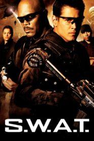 S.W.A.T. (2003) หน่วยจู่โจมระห่ำโลก