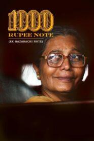 [NETFLIX] 1000 Rupee Note (2014) พลิกชีวิตพันรูปี
