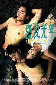 18+ Eternal Summer (2006)