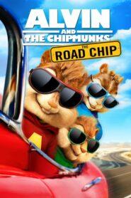 Alvin and the Chipmunks 4 The Road Chip (2015) แอลวินกับสหายชิพมังค์จอมซน 4