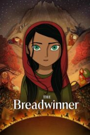 The Breadwinner (2017) ปาร์วานา ผู้กล้าหาญ