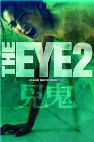 [NETFLIX] The Eye 2 (2004) คนเห็นผี 2