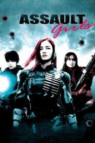 Assault Girls (2009) เพชฌฆาตไซบอร์กล่าระห่ำเดือด