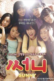 [NETFLIX] Sunny (2011) วันนั้น วันนี้ เพื่อนกันตลอดไป