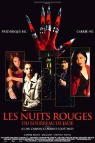 Red Nights (2010) ราตรีสีเลือด