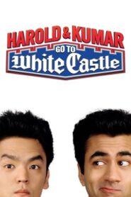 Harold and Kumar Go to White Castle (2004) ฮาโรลด์กับคูมาร์ คู่บ้าฮาป่วน