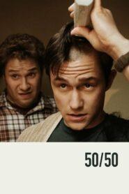 50/50 (2011) ฟิฟตี้ ฟิฟตี้ ไม่ตายก็รอดวะ