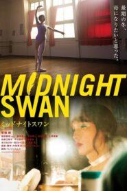Midnight Swan (2020) มิดไนท์สวอน