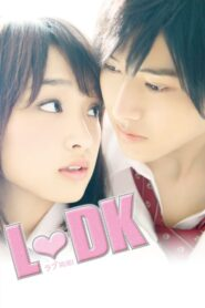 [NETFLIX] L-DK -Living Together (2014) มัดหัวใจเจ้าชายเย็นชา