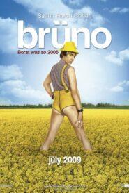 18+Bruno (2009) บรูโน่ บรูลึ่ง