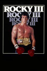 Rocky 3 (1982) ร็อกกี้ 3