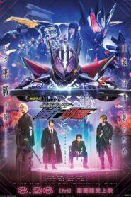 Zero-One Others Kamen Rider Metsubou Jinrai (2021)