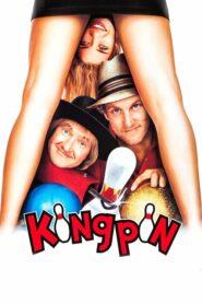 Kingpin (1996) ไม่ใช่บ้าแต่แกล้งโง่