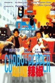 Curry And Pepper (1990) อ๋องอ๋าเทวดาฝากมากวน