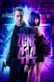 Zone 414 (2021) โซน 414