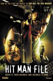 Hit Man File (2005) ซุ้มมือปืน