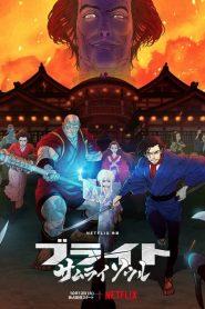 [NETFLIX] Bright Samurai Soul (2021) ไบรท์ จิตวิญญาณซามูไร