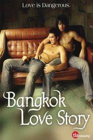 Bangkok Love Story (2007) เพื่อน…กูรักมึงว่ะ