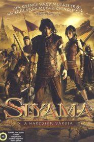 SIYAMA (2008) สียามา