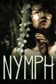 NYMPH (2009) นางไม้