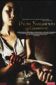 THE COMMITMENT (2004) อาถรรพณ์แก้บนผี