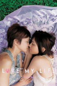18+ Love My Life (2006)